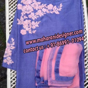 Boutique In Telangana, Boutiques In Telangana, Designer Boutique In Telangana, Designer Boutiques In Telangana, Maharani Designer Boutique.
