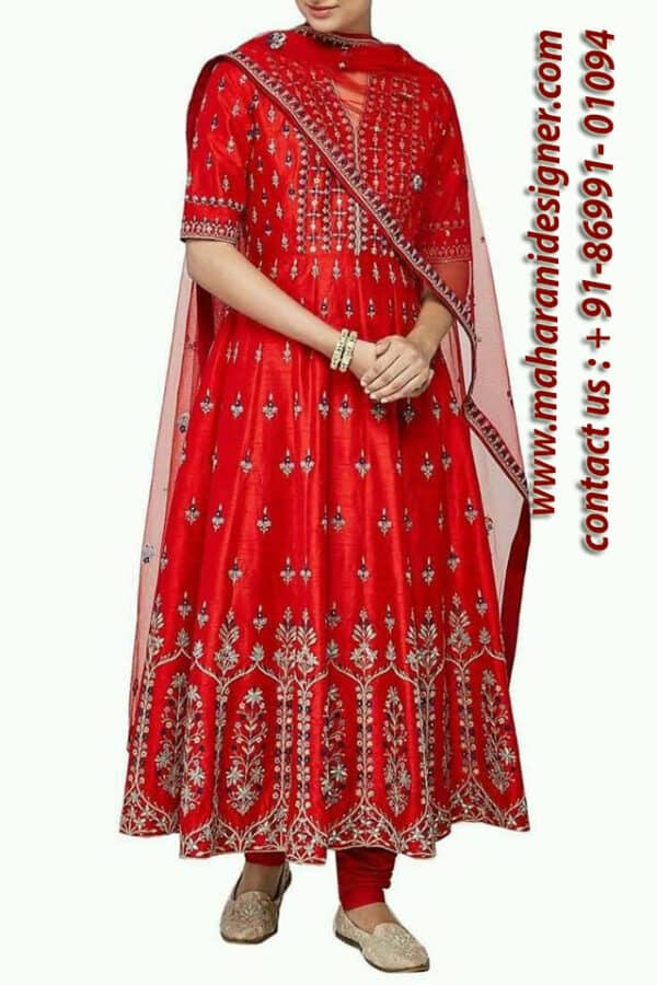Boutiques in Afghanistan,Boutique in Afghanistan, Designer Boutiques in Afghanistan, Designer Boutique in Afghanistan, Maharani Designer Boutique, Designer Anarkali Suit.