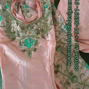 Boutiques in Pakistan, Boutique in Pakistan, Designer Boutiques in Pakistan, Designer Boutique in Pakistan, Maharani Designer Boutique, Designer Salwar Suit.