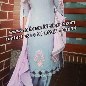Boutiques in Sirsa, Boutique in Sirsa, Designer Boutiques in Sirsa, Designer Boutique in Sirsa, Maharani Designer Boutique, Designer Salwar Suit .