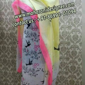 Boutique in nakodar on facebook, punjabi suits boutique in nakodar, Maharani Designer Boutique, Best Boutique In Nakodar.