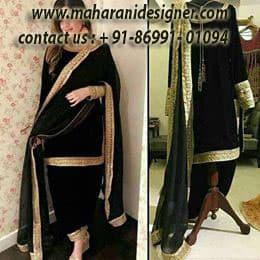 Designer boutique in nangal shama, Designer boutiques in nangal shama, boutiques in nangal shama, boutique in nangal shama, boutique in nangal, Designer Salwar Suit, Best Designer Boutique In Nangal Punjab India.