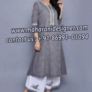 Palazzo suits canada, cotton palazzo suits, palazzo suits boutique, palazzo suits on snapdeal, palazzo suits amazon, zzo suits pics, palazzo suits cutting, Plazzo Suits,Palazzo Suits Pinterest.