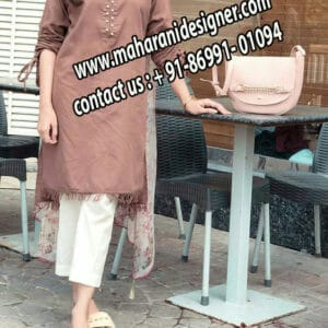 Boutique in nakodar on facebook, punjabi suits boutique in nakodar, Maharani Designer Boutique, aman boutique in nakodar, punjabi suits boutique in nakodar on facebook, Designer Trouser Suit , Top 10 Best Boutique In Nakodar Punjab India.