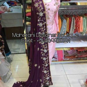 latest boutique in jalandhar Punjab, boutiques in jalandhar, list boutiques in jalandhar, designer boutiques in jalandhar, best boutique in jalandhar, my best boutique jalandhar punjab, punjabi suit boutique in jalandhar cantt, famous boutique jalandhar, punjab, Maharani Designer Boutique