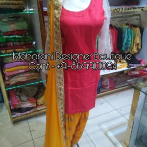 salwar punjabi suit, punjabi salwar suit neck designs, punjabi salwar suit images, punjabi salwar suit 2018, punjabi salwar suit design with lace, punjabi salwar suit design 2018, punjabi salwar suit design 2017, punjabi salwar and suit, punjabi salwar suit boutique, punjabi salwar suit boutique in patiala, Maharani Designer Boutique