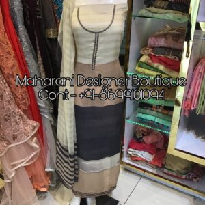top boutique in jalandhar city, famous boutique in jalandhar, famous boutique in jalandhar on facebook, the top store in jalandhar, famous boutique jalandhar punjab, famous boutique jalandhar punjab india, Maharani Designer Boutique