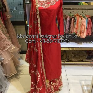 boutique list in pathankot, latest boutique in pathankot, punjabi boutique in pathankot facebook, designer boutique in pathankot on facebook, designer boutique dresses facebook, pathankot cloth market, boutiques in pathankot on facebook, boutique in pathankot on facebook, Maharani Designer Boutique