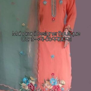 punjabi salwar suit, punjabi salwar suit 2018, punjabi salwar suit boutique in ludhiana, punjabi salwar suit neck design, punjabi salwar suit online, punjabi salwar suit patiala, punjabi salwar suit for baby girl, punjabi salwar suit design, red punjabi salwar suit, Maharani Designer Boutique
