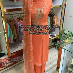 Online Punjabi Suits For Sale, party wear salwar suits for ladies, party wear salwar suits patiala, party wear salwar suits online, party wear salwar suits online shopping, party wear suit and salwar, best party wear salwar suits online, bollywood party wear salwar suits, bridal party wear salwar suit, party wear salwar suit dupatta, Maharani Designer Boutique