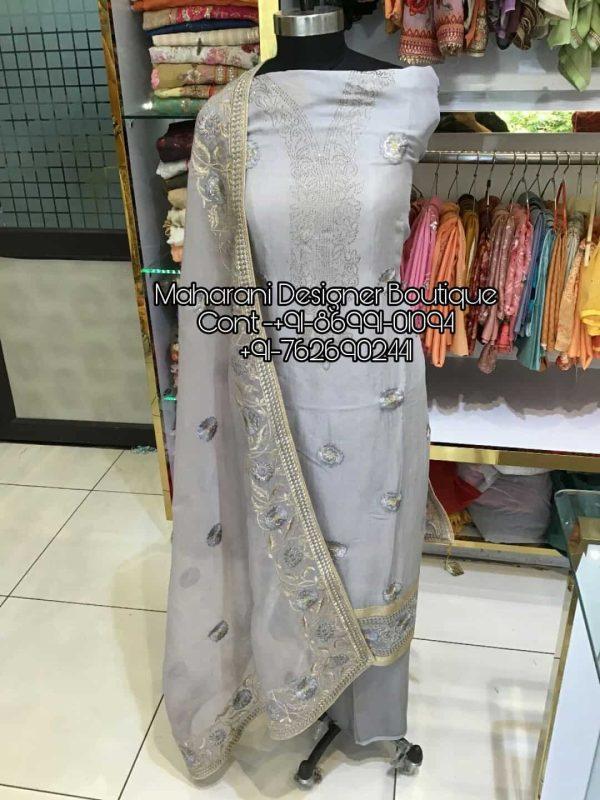 Punjabi Suits Shop Near Me, party wear suit and salwar, best party wear salwar suits online, bollywood party wear salwar suits, bridal party wear salwar suit, party wear salwar suit dupatta, Maharani Designer Boutique