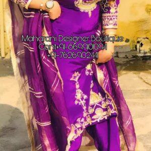 Salwar Kameez Designer Suit, salwar suit designer online, salwar suit designer cutting, salwar suit designer online shopping, salwar suit designer wear, designer salwar suit and kurtis, designer suit and salwar, salwar suits designer dresses, salwar kameez designer delhi, Maharani Designer Boutique