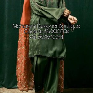 Latest Punjabi Boutique Suits Images, new punjabi boutique suits images, new style punjabi boutique suits images, punjabi boutique suits images, punjabi boutique suits images 2018, punjabi boutique suits images 2019, punjabi boutique suit designs image, punjabi boutique suit designs, Maharani Designer Boutique